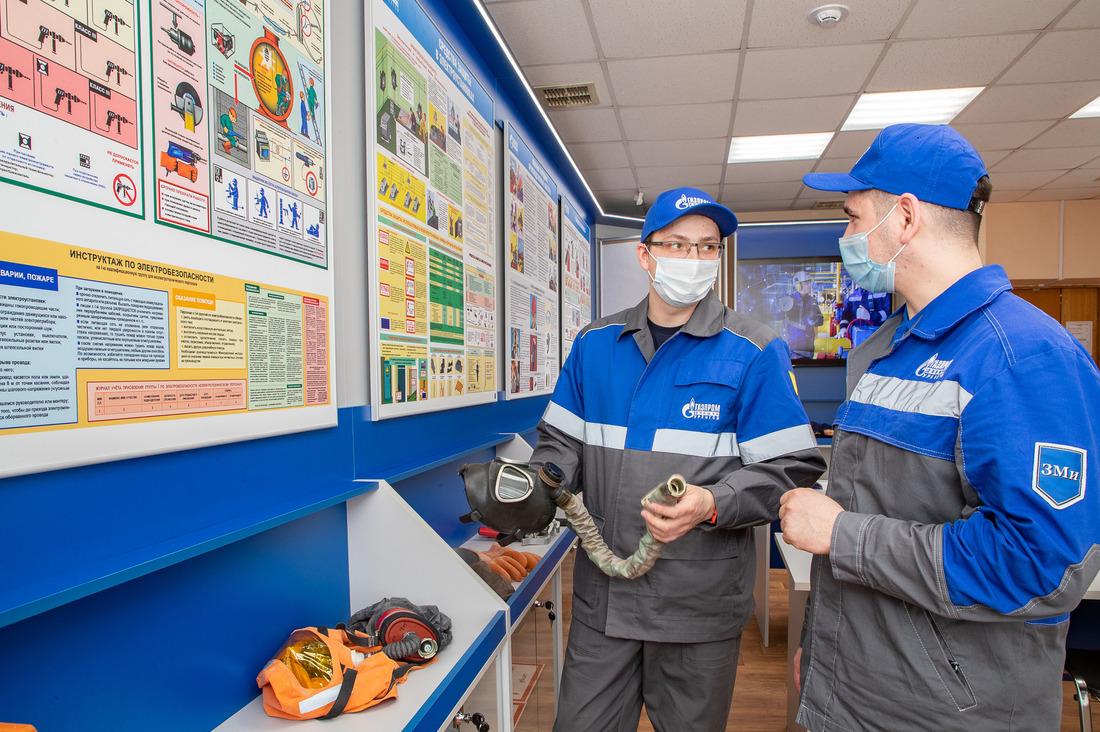 Напредприятии созданы кабинеты охраны труда, которые предназначены дляповышения компетентности работников иихосведомленности обусловиях иохране труда