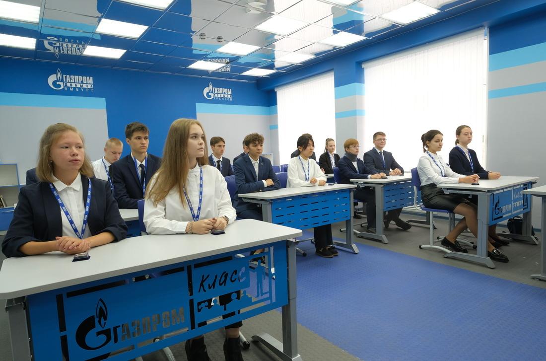 Организаторы икураторы проекта «Газпром-класс» выступили перед учениками профильных классов
