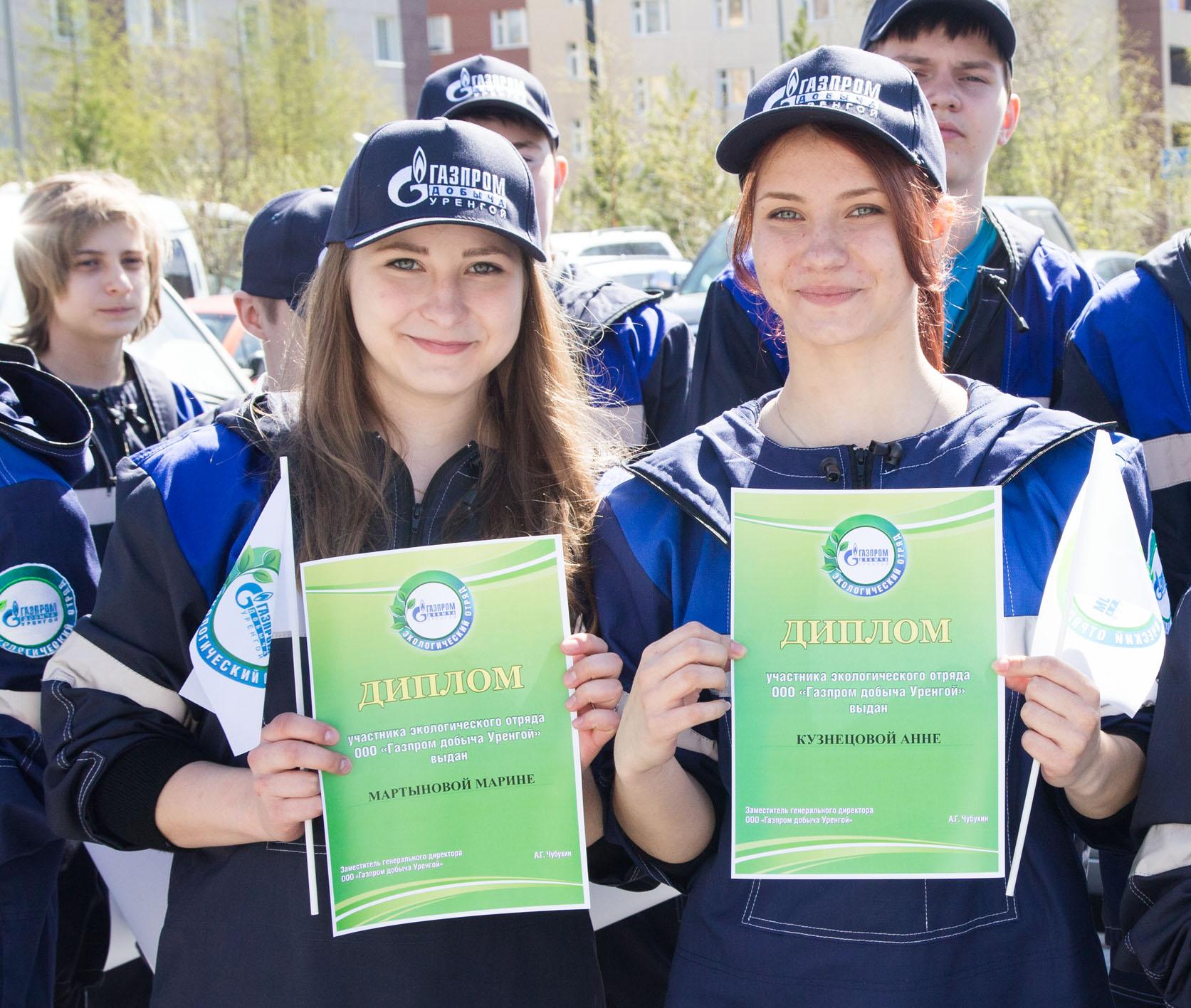 Газпром работа для девушки модельный бизнес бирск