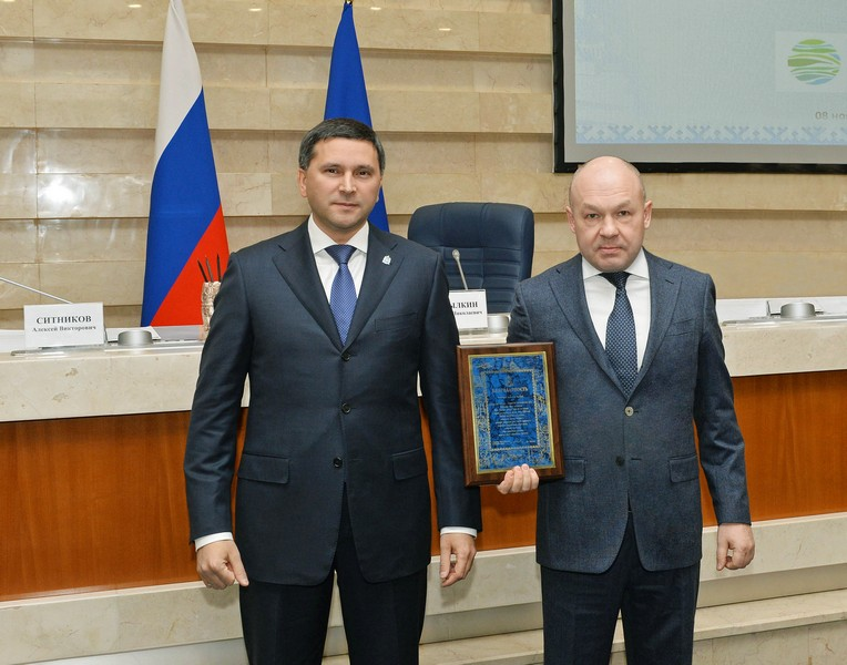 Руководство Газпром Добыча Ноябрьск - фото 11